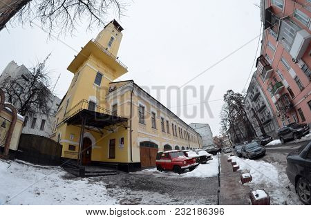 Museum of the History of Chernobyl Disaster. Exterior. March 20, 2018 in Kiev,Ukraine