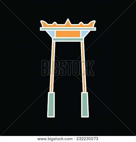 Giant Swing Icon. Cartoon Giant Swing Vector Icon For Web Design Isolated On Black Background