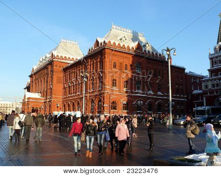 National Historic Musium In Moscow, Russia