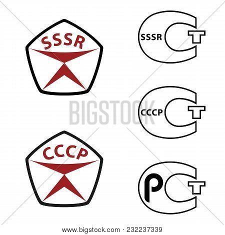 Ussr Standard Organization On Quality Certification. Flat Isolated Vector Illustration On A White Ba