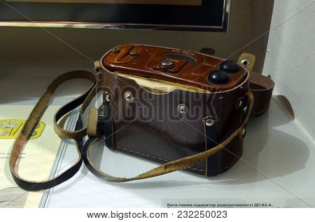 Vintage Soviet Geiger counter. Museum of the History of Chernobyl Disaster. March 20, 2018 in Kiev,Ukraine