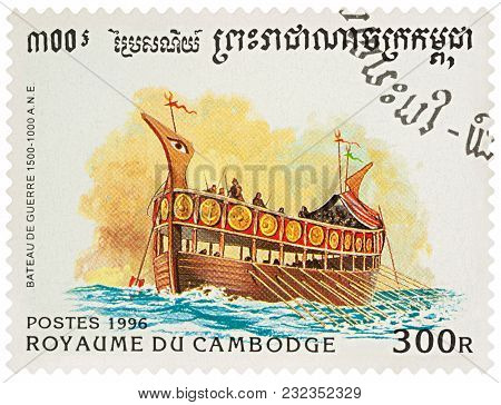 Moscow, Russia - March 21, 2018: A Stamp Printed In Cambodia Shows Ancient Warship Galley (1500-1000