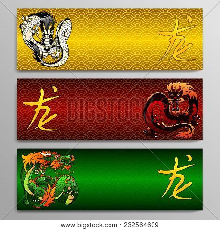 The Three Banners With Asian Chinese White Metall Dragon And Hieroglyph Dragon On Gold Background, A