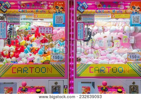 Taichung, Taiwan - July 18: These Are Crane Games In A Arcade These Games Are Very Popular In Taiwan