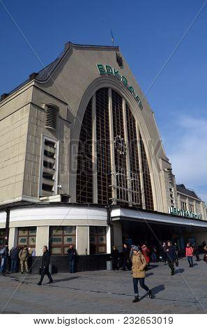 Central Railway Terminal. Exterior. March 23, 2018 in Kiev,Ukraine
