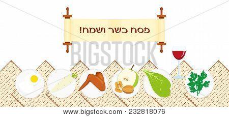 Jewish Holiday Of Passover, Banner With Matzah - Unleavened Bread, Holiday Symbolic Foods, Symbols O