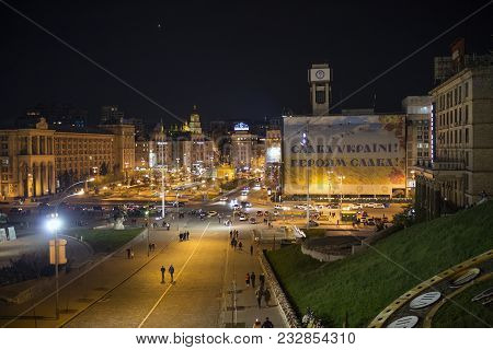 Kiev.ukraine. 17.04.2015. Center Streets Of Kiev In Night Illumination In Summer. A Big Billboard Wi