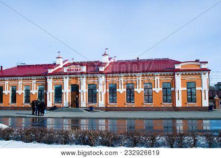 Yalutorovsk, Russia - April 3, 2010: Building Of Railway Station Of Xx Century Beginning