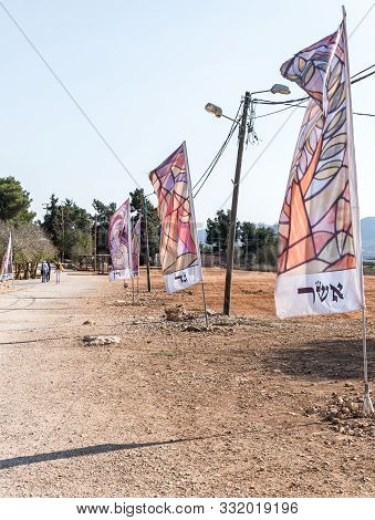 Rosh Haayin, Israel, October 31, 2019 : Path With Side Flags With The Names Of The Tribes Of Israel