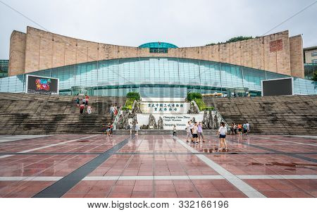 Chongqing China , 6 August 2019 : Front View Of The Chongqing China Three Gorges Museum And People I