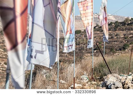 Rosh Haayin, Israel, October 31, 2019 : Flags With The Names Of All The Tribes Of Israe Lon The Arch