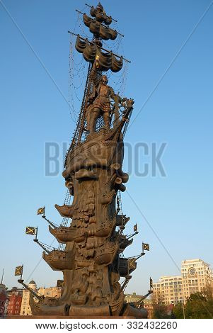 Moscow, Russia - September 04, 2008: Monument To Russian Tsar Peter The Great In Moscow. Author Zura