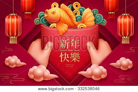 Hands Holding Red Envelope Papercut For 2020 Happy New Year Greeting. Cny Poster With Fish And Waves