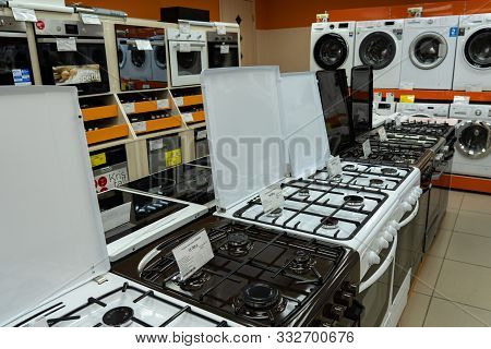 Chelyabinsk Region, Russia - August 2019. Shop Household Electrical Goods Dns . Racks With The Goods