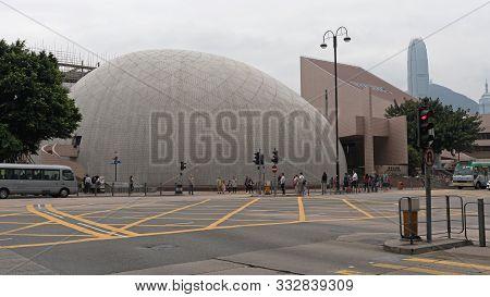 Kowloon, Hong Kong - April 23, 2017: Egg Shape Dome At Space Museum Building In Kowloon, Hong Kong.