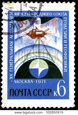 10.24.2019 Divnoe Stavropol Territory Russia Postage Stamp Ussr 1971 15th General Assembly Of A Inte