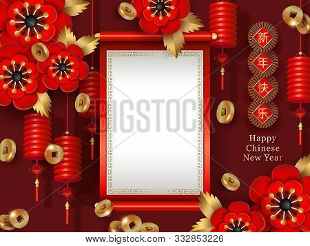 Chinese New Year Banner. Red Golden Festive Design. Lanterns, Falling Gold Coins, Peonies Flowers, S