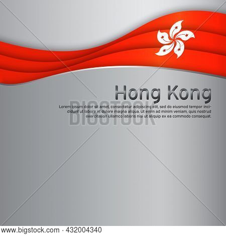 Abstract Waving Hong Kong Flag. Creative Metal Background For The Design Of Patriotic Hong Kong Holi