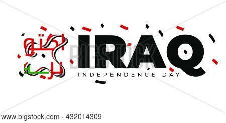 Typography Of Iraq Independence Day With Arabic Text That Mean Is 3 October. Iraq Independence Day T