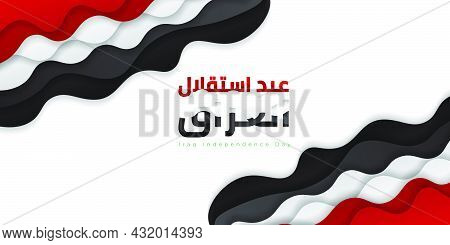 Red, Black And White Paper Cut Background Design. Iraq Independence Day Template Design. Arabic Text