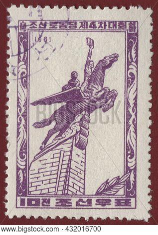 Pyongyang, North Korea - Circa 1961: A Stamp Printed In North Korea Shows The Flag Of North Korea, T