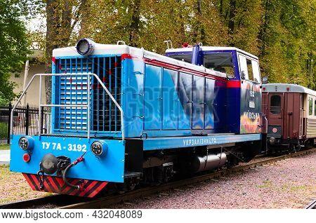 Kyiv, Ukraine-august 22, 2021:detailed View Of Narrow Gauge Locomotive Tu7a. Kyiv Children's Railway