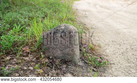 Landscape With A Large Stone And A Dirt Road. Bright Landscape With A Large Boulder.
