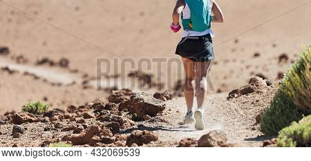 Female Athlete Run Mountain Race With Hydration Trail Vest For Running