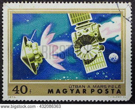 Hungary - Circa 1974: Postage Stamp 'spacecraft Enroute To Mars' Printed In Hungary. Series 'explora