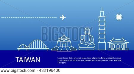 Taiwan Cityscape Blue Silhouette Banner. Country Visit Promotion. Taiwanese National Attraction For