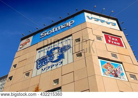 Tokyo, Japan - December 4, 2016: Sofmap Electronics Store In Akihabara District Of Tokyo. Akihabara