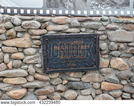 Chuysky Tract, Altai Republic, Russia - 15 October 2020: Commemorative Plaque To The Builders Of The