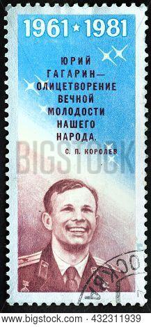 Ussr - Circa 1981: Postage Stamp 'cosmonaut Yuri Gagarin' Printed In Ussr. Series: 'cosmonautics Day