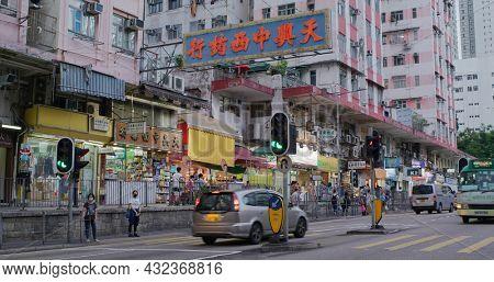 Kwun Tong, Hong Kong 27 May 2021: Hong Kong residential district at evening time