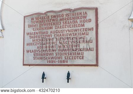 Zywiec, Poland - June 6, 2021: Plaque Commemorating The 50th Anniversary Of The Society Of Zywiec La