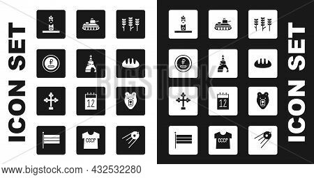 Set Wheat, The Tsar Bell, Rouble, Ruble Currency, Slavic Pagan Idol, Bread Loaf, Military Tank, Bear