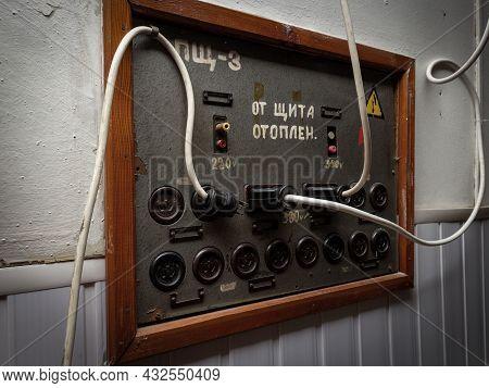 Krasnoyarsk, Russia - September 6, 2021: Old Soviet Switchboard With Sockets On Bios-3. Simulates A