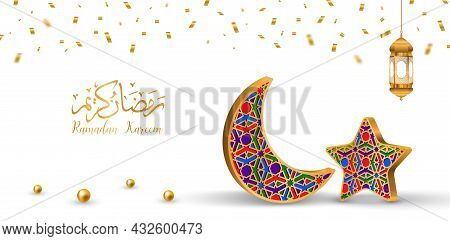 Ramadan Kareem White Background Translation Of Text : Ramadan Kareem With Golden Lamp And Confetti,i