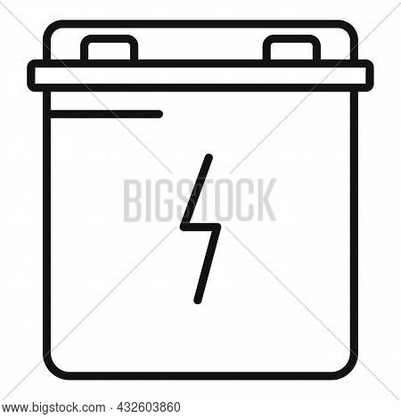 Battery Capacity Icon Outline Vector. Full Energy. Nickel Cell