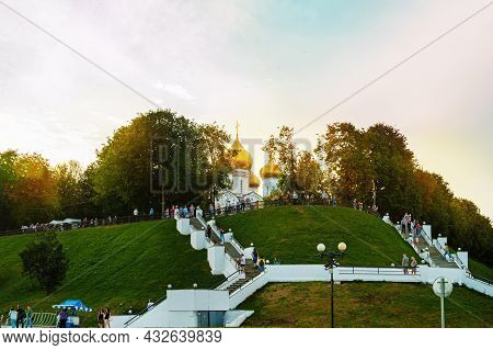 Yaroslavl, Russia-august 4, 2018: Beautiful View Of The Assumption Cathedral From Strelka Park. View