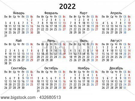 2022 Calendar, Russian, Russia. Vector Compact Annual Wall Or Planner Template For A4 Or A5 Paper Si