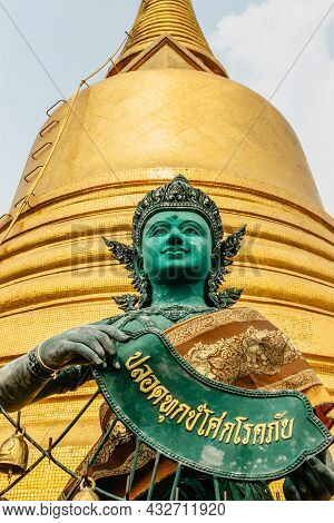Bangkok, Thailand - January 16,2020. Wat Saket Or Golden Mount Ancient Buddhist Temple With Temple H
