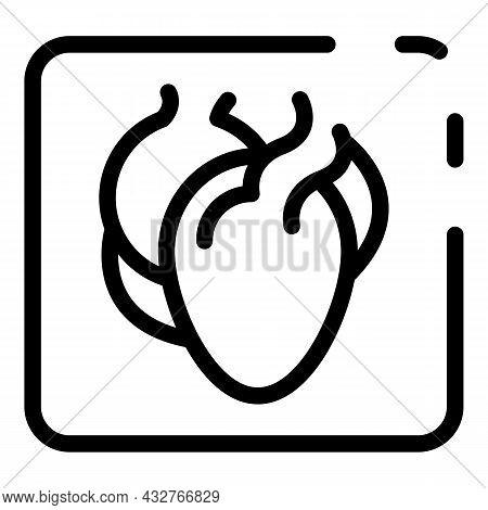Heart Image Icon Outline Vector. Medical Cardiology. Human Cardiac