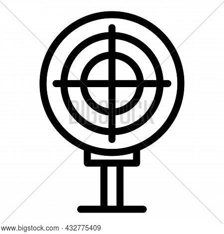 Archer Target Icon Outline Vector. Archery Arrow. Archery Bullseye