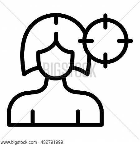 Focusing Target Icon Outline Vector. Focus Aim. Strategy Challenge