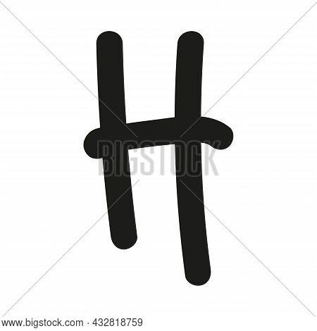 Hand Drawn Letter H. Latin Letter Drawn By Brush. Handwritten Font. Modern Brush Lettering. Template