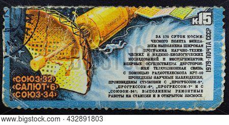Ussr - Circa 1979: Postage Stamp 'orbital Complex'. Series: 'orbital Space Complex Soyuz-32 - Salyut