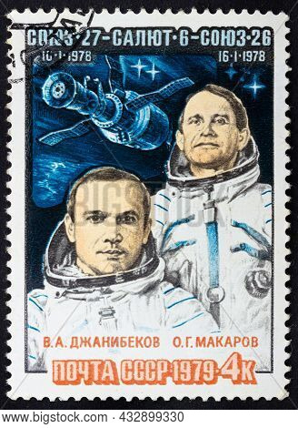 Ussr - Circa 1979: Postage Stamp 'pilot-cosmonauts V. Dzhanibekov And O. Makarov' Printed In Ussr. S