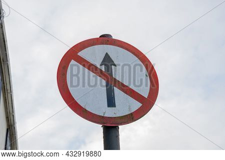 No Way Through Sign, Traffic Sign Indicating One Way System In Place