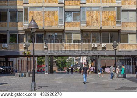 Belgrade, Serbia - August 08, 2021: University Of Belgrade Faculty Of Philosophy Education Building.
